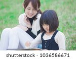 Japanese Parent And Child To...