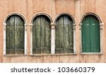 Old Four Green Windows But Hav...