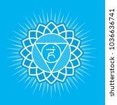 vishuddha. chakra vector square ... | Shutterstock .eps vector #1036636741