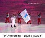 pyeongchang  south korea  ... | Shutterstock . vector #1036646095