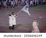 pyeongchang  south korea  ... | Shutterstock . vector #1036646149
