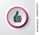 web icon push button thumb up | Shutterstock .eps vector #1036691077