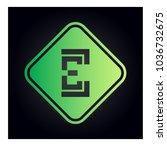 logo letter e | Shutterstock .eps vector #1036732675