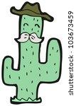Cartoon Cactus Wearing Hat
