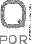 """the letter """"q"""" made up of...   Shutterstock .eps vector #1036737319"""