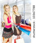 two girls with bags  ... | Shutterstock . vector #10367788