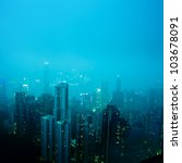 skyline of city | Shutterstock . vector #103678091
