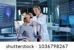 woman wearing brainwave... | Shutterstock . vector #1036798267