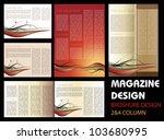 magazine layout design | Shutterstock .eps vector #103680995