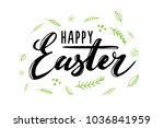 easter card design with modern... | Shutterstock .eps vector #1036841959