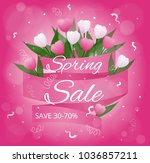 spring sale. vector card. | Shutterstock .eps vector #1036857211