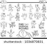 black and white cartoon... | Shutterstock .eps vector #1036870831