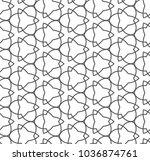 seamless geometric ornamental... | Shutterstock .eps vector #1036874761