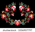 stock vector flowers and leaf... | Shutterstock .eps vector #1036907797