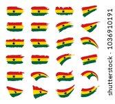 ghana flag  vector illustration | Shutterstock .eps vector #1036910191