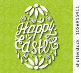 happy easter egg lettering on... | Shutterstock .eps vector #1036915411