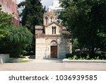 Byzantine Church In Athens.