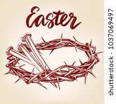 Crown Of Thorns  Nails  Easter...