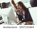 caucasian girl looks at work in ... | Shutterstock . vector #1037131864