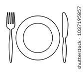 flat  line  uncolored crockery  ... | Shutterstock .eps vector #1037195857