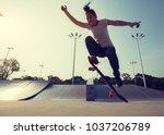 skateboarder legs skateboarding ... | Shutterstock . vector #1037206789