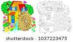 illustration of fairyland toy... | Shutterstock .eps vector #1037223475