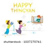 myanmar water festival ...   Shutterstock .eps vector #1037270761