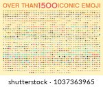 set of over than 1500 emoji ... | Shutterstock .eps vector #1037363965