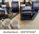 mug sublimation press   Shutterstock . vector #1037374267