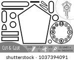 education paper game for... | Shutterstock .eps vector #1037394091