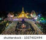 kamphaengphet thailand   march  ... | Shutterstock . vector #1037402494
