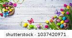 easter background. colorful... | Shutterstock . vector #1037420971
