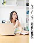 beautiful asian woman using... | Shutterstock . vector #103743269