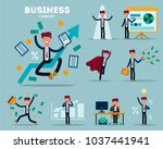 vector set of businessman... | Shutterstock .eps vector #1037441941