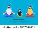 international yoga day concept. ... | Shutterstock .eps vector #1037584831