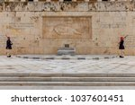 athens  greece   february 16 ... | Shutterstock . vector #1037601451
