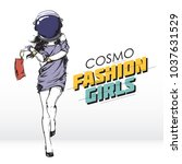 cosmo fashion illustration....   Shutterstock .eps vector #1037631529
