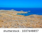 beautiful summer landscape of... | Shutterstock . vector #1037648857