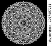mandala pattern white good mood | Shutterstock .eps vector #1037657281