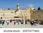 jerusalem  israel   march 03 ... | Shutterstock . vector #1037677681