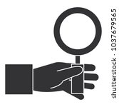 hand human with magnifying... | Shutterstock .eps vector #1037679565
