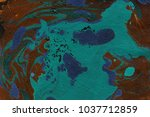colorful dirty marble ink paper ...   Shutterstock . vector #1037712859