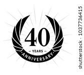 40 years anniversary. elegant... | Shutterstock .eps vector #1037736415