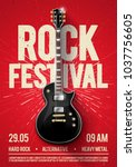 vector illustration red rock... | Shutterstock .eps vector #1037756605