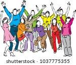 happy group of people... | Shutterstock .eps vector #1037775355