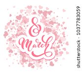 8 march handwritten lettering... | Shutterstock .eps vector #1037783059