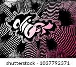 oliver.  hand drawn lettering... | Shutterstock .eps vector #1037792371