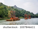 amazing wooden ships decorated... | Shutterstock . vector #1037846611