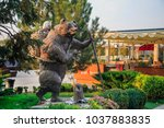 rostov on don  russia  ... | Shutterstock . vector #1037883835