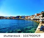 chania harbor  crete  greece | Shutterstock . vector #1037900929